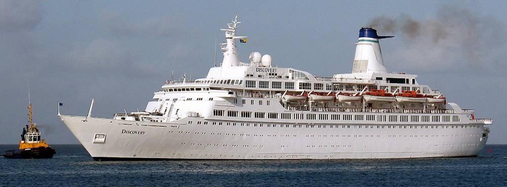 Crucero De Exploraci 211 N Fiordos De Noruega Desde Harwich