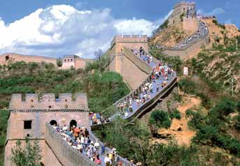 CRUCEROS CHINA VIAJES A CHINA GRAN MURALLA CHINA PEKIN VIAJES CHINA AGENCIA VIAJES CHINA